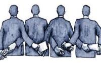 Public finances law