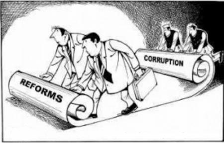 Корупция с реформаторски устрем под патронажа на премиера