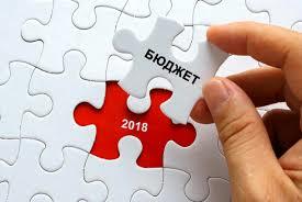 Бюджет 2018 – повече пари срещу отказ от реформи